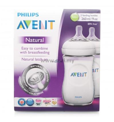 Avent Natural Feeding Bottle 260ml Twin