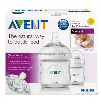 Avent Natural Feeding Bottle 125ml/4oz Twin